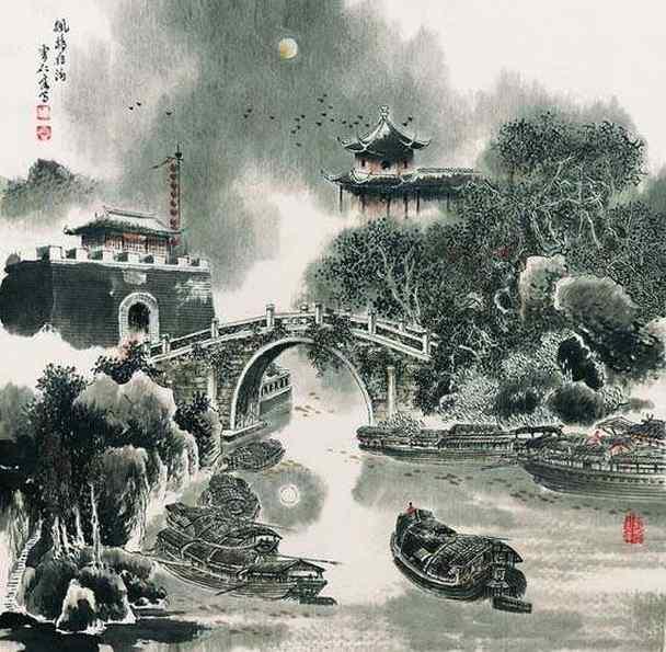 月落乌啼霜满天, 江枫渔火对愁眠。