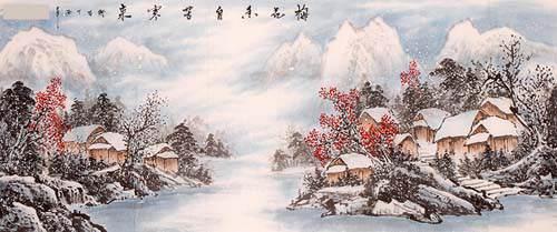 梅花落·中庭杂树多