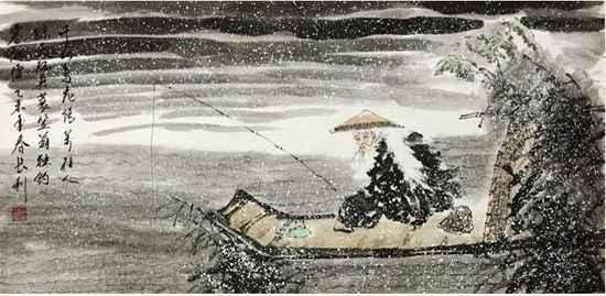 渔翁寒欲归,不记巴陵道。 坐睡船自流,云深一蓑小。