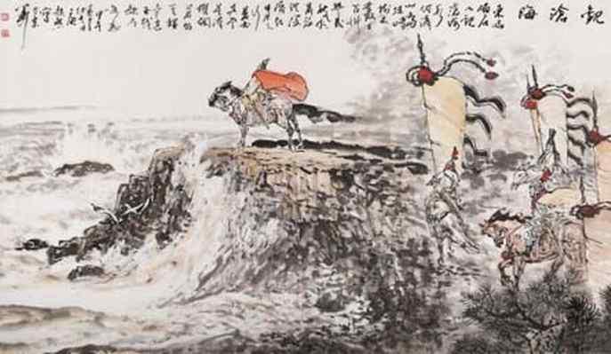 观沧海曹操