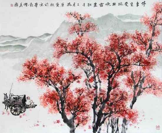 停车坐爱枫林晚,霜叶红于二月花。